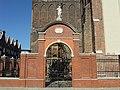 Gdańsk Kościół św. Jana (brama od ulicy Świętojańskiej).JPG