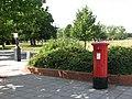 George Green, E11 - geograph.org.uk - 909572.jpg