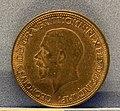 George V 1910-1936 coin pic8.JPG