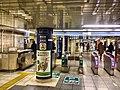 Ginza line - Shimbashi stn ticket gates - Jan 29 2018.jpg