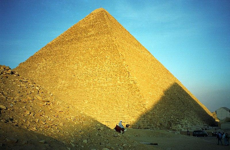 File:Giza pyramid05(js).jpg