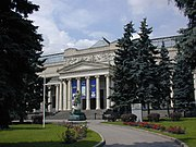 The Pushkin Museum of Fine Arts in Moscow.