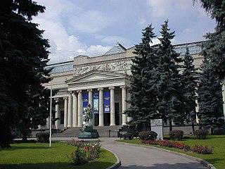 Pushkin Museum museum of European art in Moscow