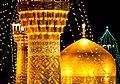 Golden Dome of Imam Reza shrine by Omidyadegar at night.jpg