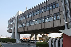 Gotsu City Hall, Shimane prefecture, Japan.jpg