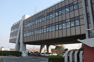 Gōtsu, Shimane - Gōtsu City Hall