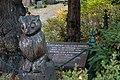 Grab des Adelbert von Chamisso.jpg