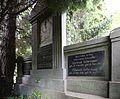 Grabmal Schreuer (zugewachsen), aufgelassener Friedhof Hermülheim.jpg