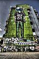 Graffiti (23957038809).jpg