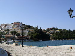 Grand Harbour of Syvota.JPG