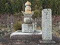 Grave of Nabeshima Yoshishige in Kōden-ji.JPG