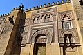 Great Mosque of Cordoba, exterior detail, 8th - 10th centuries (1) (29680403352).jpg
