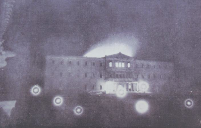 Greek Old Royal Palace on fire crop