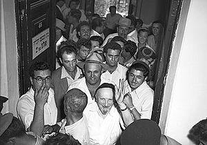 Malchiel Gruenwald - Gruenwald (front) in the Supreme Court of Israel.