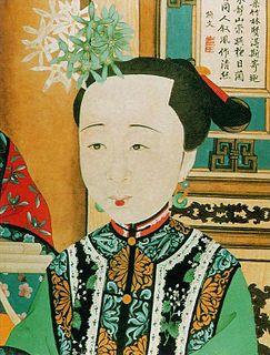 Gu Taiqing poet (1799-1877)