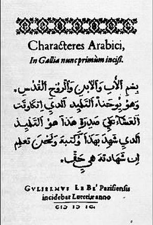 Guillaume Le Bé - Guillaume Le Bé, 1599.