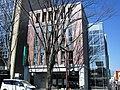 Gunma Bank Maebashi Branch.jpg