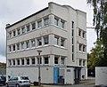 HAL-Forsterstr29 Bürohaus.JPG