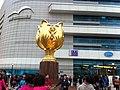 HKCEC logo 灣仔北 Wan Chai North 金紫荊廣場 Golden Bauhinia Square 博覽道東 Forever Blooming Bauhinia Sculpture Mar-2014.JPG