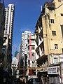 HK 上環 Sheung Wan 太平山街 Tai Ping Shan Street residential building Jan-2012.jpg