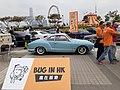 HK 中環 Central 愛丁堡廣場 Edinburgh Place 香港車會嘉年華 Motoring Clubs' Festival outdoor exhibition January 2020 SS19 Volkswagen Beetle VW Bug in Hong Kong.jpg