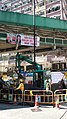 HK 炮台山 Fortress Hill 富元街 Fuk Yuen Street 英皇道 King's Road Footbridge AOC banner Nov-2014.jpg