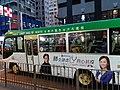 HK 紅磡 Hung Hom 馬頭圍道 Ma Tau Wai Road 蕪湖街 Wuhu Street 黃昏 evening March 2020 SS2 05.jpg