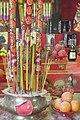 HK 西營盤 Sai Ying Pun 香港 中山紀念公園 Dr Sun Yat Sen Memorial Park 香港盂蘭勝會 Ghost Yu Lan Festival offerings 28.jpg