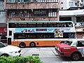 HK 西環 Sai Ying Pun 皇后大道西 Queen's Road West bus body ads movie Hotel Summer August 2018 SSG.jpg
