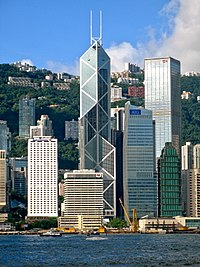 HK Bank of China Tower 2008.jpg