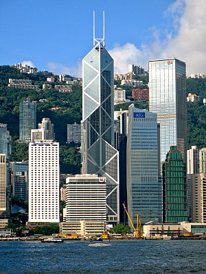 Bank of China Tower (Hong Kong) - Image: HK Bank of China Tower 2008