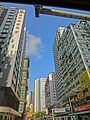 HK Bus 101 Tour view 灣仔維景酒店 Metropark Hotel Wanchai Hennessy Road April 2013.JPG