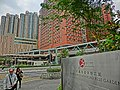 HK Hung Hom South Road Rest Garden name sign 紅磡南道 view Hung Lai Road HKPolyU Halls of Residence Mar-2013.JPG