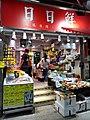 HK Kln 九龍城 Kowloon City 土瓜灣 To Kwa Wan 馬頭角道 Ma Tau Kok Road 譚公道 Tam Kung Road June 2020 SS2 12.jpg