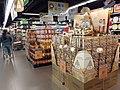 HK Kln City 馬頭角道 Ma Tau Kok Road 北帝街 Pak Tai Street 欣榮花園 Jubilant Place 百佳網 Fusion by ParknShop Supermarket November 2019 SS2 02.jpg