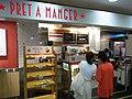 HK MTR Wan Chai Pret A Manger restaurant May-2012.JPG