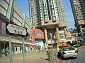 HK Olympian 2 City Hoi Ting Street.JPG