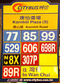 HK Quarry Bay Kornhill Road Kornhill Plaza 2 Wanchai Citybus Routes.jpg