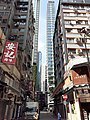HK SW 上環 Sheung Wan 急庇利街 Cleverly Street On Kee Dry Seafood red shop sign May 2021 SS2.jpg