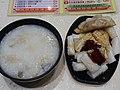 HK SW 上環 Sheung Wan 皇后大道中 Queen's Road Central 莉苑鍋貼美食 New Lily's Food shop restaurant breakfast congee rice rolls October 2019 SS2 05.jpg