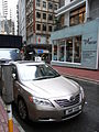 HK Sheung Wan 蘇杭街 29 Jervois Street 尚圜 The Mercer Hotel Toyota carpark June-2012.JPG