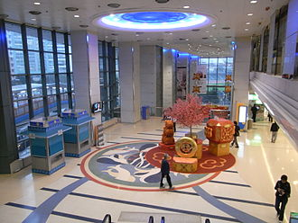 Island Resort (Hong Kong) - Island Resort Mall