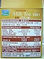 HK Style Milk Tea.jpg
