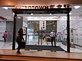 HK TKL 調景嶺 Tiu Keng Leng 都會駅 Metro Town mall December 2019 SSG 01.jpg