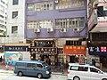 HK Tram tour view Wan Chai 軒尼詩道 Hennessy Road August 2018 SSG 15.jpg