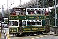 HK Tramways 28 at Shek Tong Tsui (20181208131915).jpg