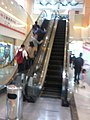 HK Tsuen Wan 協和廣場 Concord Square interior escalators night Dec-2012.jpg