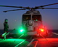 HMS Monmouth's Lynx Helicopter Conducts Ground Run Testing at Night MOD 45153365.jpg