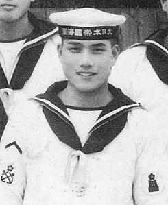 Hajime Toyoshima Japanese World War II airman
