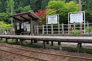 Hakusan-Nagataki Station - Hakusan-Nagataki Station in May 2015